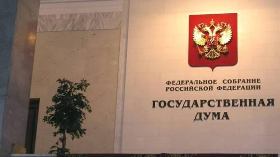 Новости, Саратов, Госдума