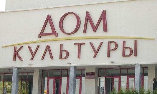 Новости, Саратов, Балашовский район