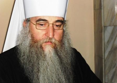 митрополит Лонгин