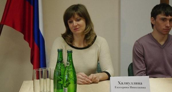 Екатерина Халиуллина