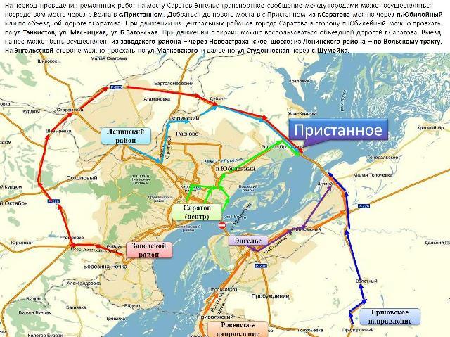 Курская область, г железногорск (городской округ) курской области - sinoptik