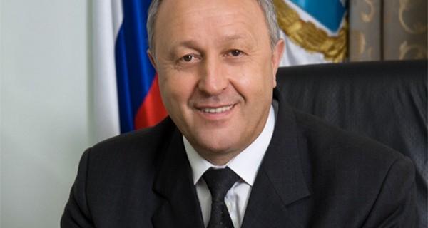 Радаев, МФЦ