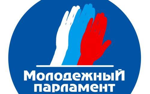 парламент рф: