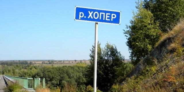 Лучшие новости украины i