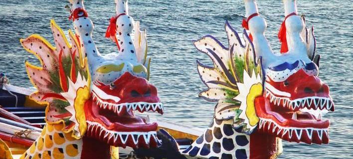 дуаньу праздник драконьих лодок