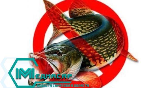 запрет на рыбалку в казахстане на 2017