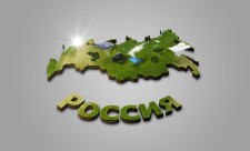 green_russia