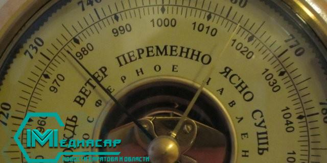 пиво атмосферное давление в санкт-петербурге сегодня Андреева признается