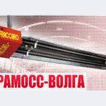 Газовое и тепловое оборудование от компании «Фрамосс Волга»
