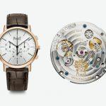 Часовой ломбард — швейцарские часы по доступным ценам